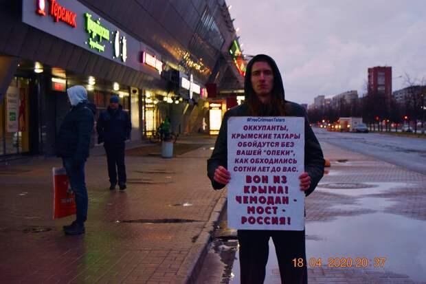 Либералы вышли на пикеты против целостности России и в поддержку террористов