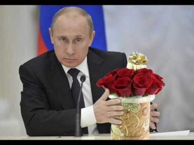 Свадебный подарок от Путина австрийской невесте за 1,8 миллиона рублей