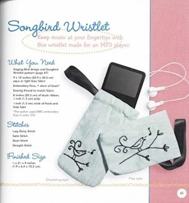 Doodle Stitching - журнал по вышивке
