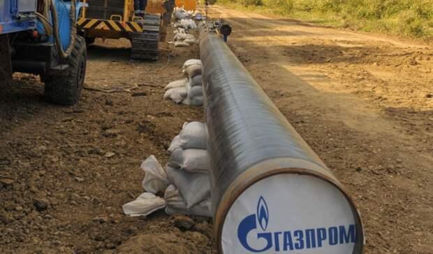 «Газпром» утраивает инвестиции вгазификацию России