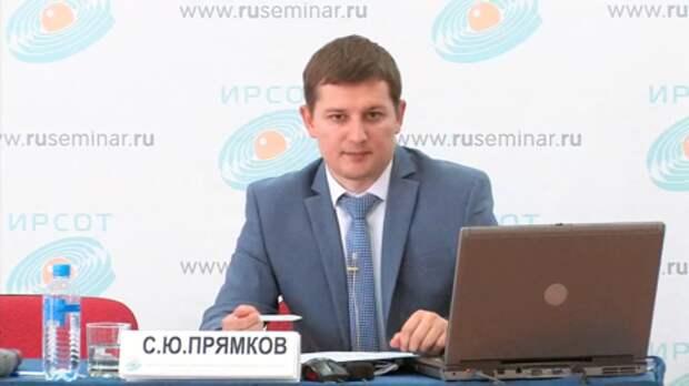 Земельный чиновник Севастополя заключён под стражу
