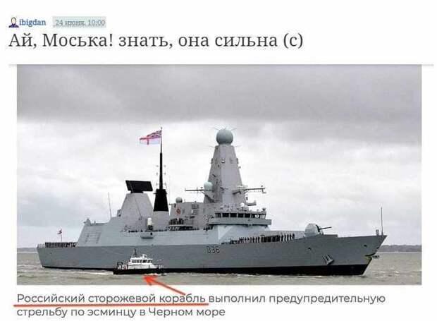 Предстоит ли Киеву закапывать Чёрное море
