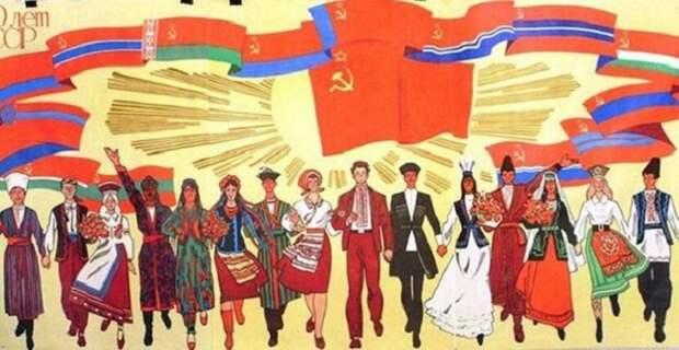 15 республик когда-то были единым государством (фото из открытых источников)