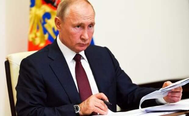 На фото: президент РФ Владимир Путин в Ново-Огарево