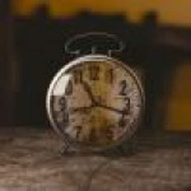 Часы истории