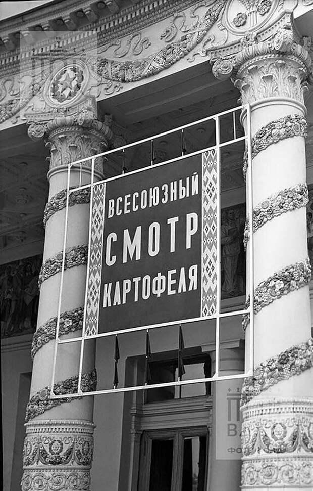 Жизнь в Советском Союзе
