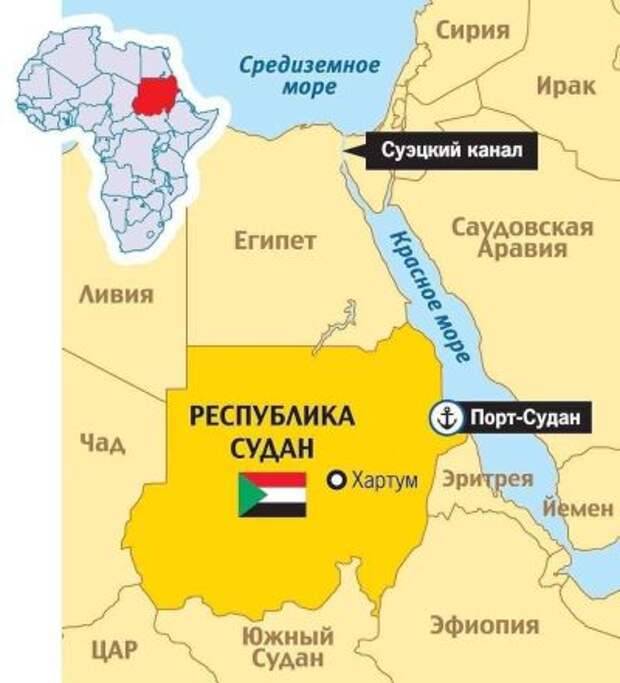 """Миротворцы в Карабахе, база в Судане, слово года """"обнуление"""", съезда """"Единой России"""" не будет, песни Рогозина. Чем запомнилась неделя?"""