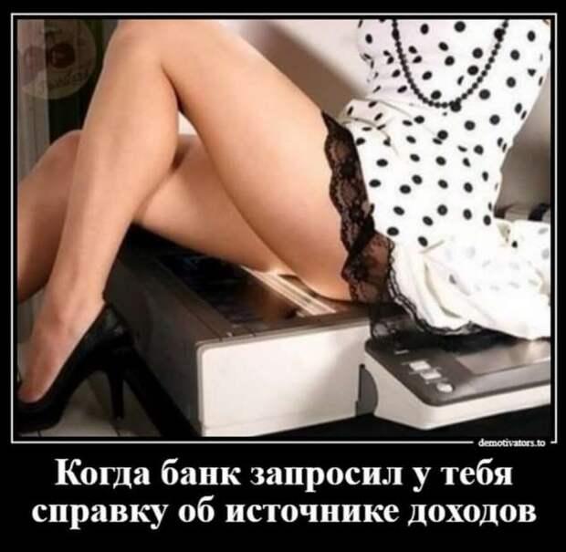 5402287_zabavatutza64719051910202011 (633x618, 38Kb)