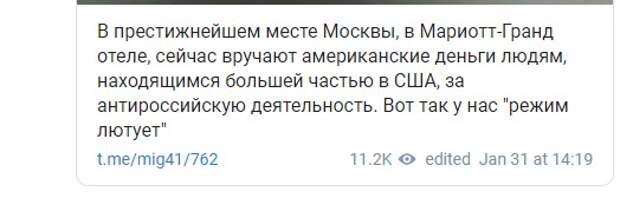 Вот так у нас лютует режим: В Москве за антигосударственную деятельность награждают Ходорковского