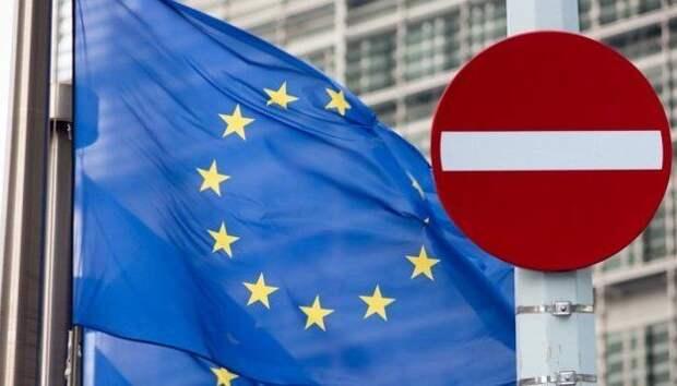 Минфин США оштрафовал «дочку» Deutsche Bank за нарушение крымских санкций