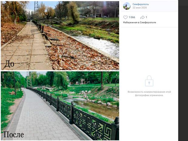 Откровенные рассказы крымчан: Крым наш, но…
