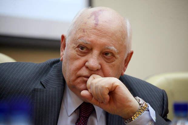 Горбачёв высказался о российской вакцине «Спутник V»