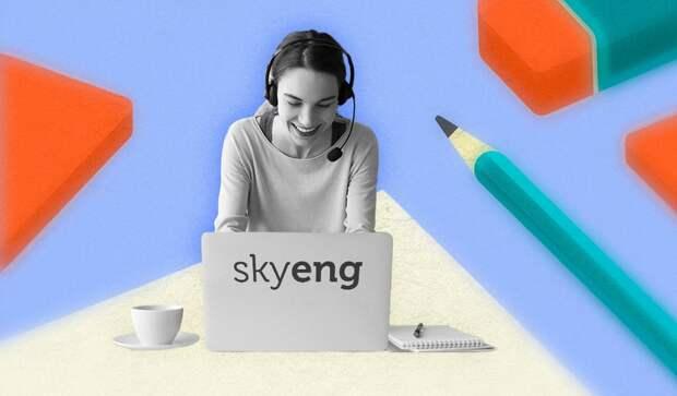 В сети выставили на продажу данные 5 млн учащихся Skyeng