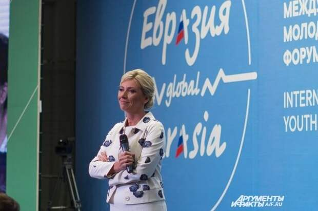 Мария Захарова представила песню «Лезгинка» на свои стихи