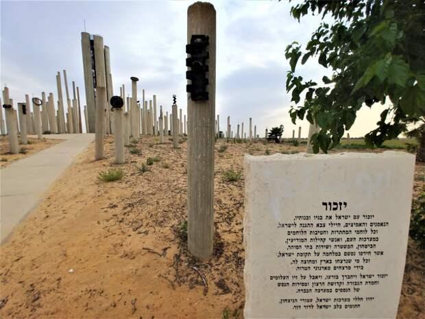 Фотоистория мемориала «Железной дивизии» награнице Израиля иЕгипта