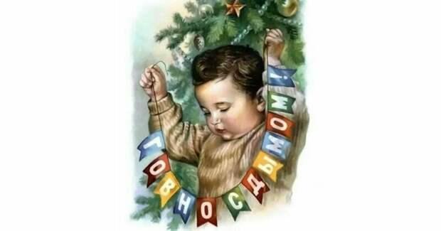Помоги мальчику правильно развесить флажки игра слов, каламбур, подборка, прикол, слова, юмор