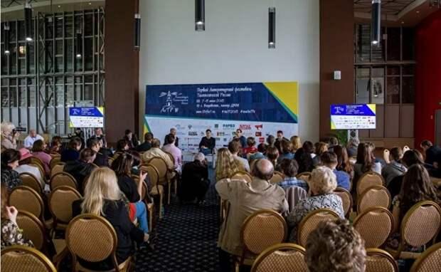 Фестиваль «Литература Тихоокеанской России» стартовал во Владивостоке