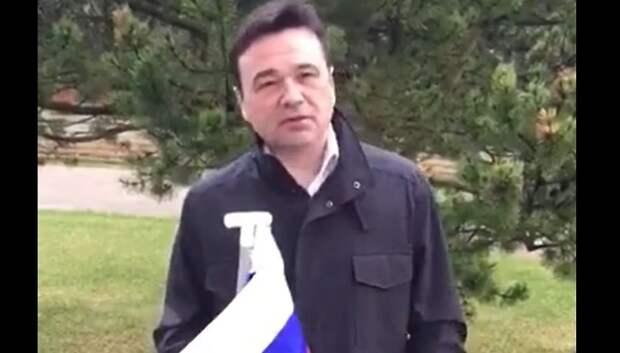«Иди побеждай!»: Воробьев рассказал о трогательном поздравлении с днем рождения от детей