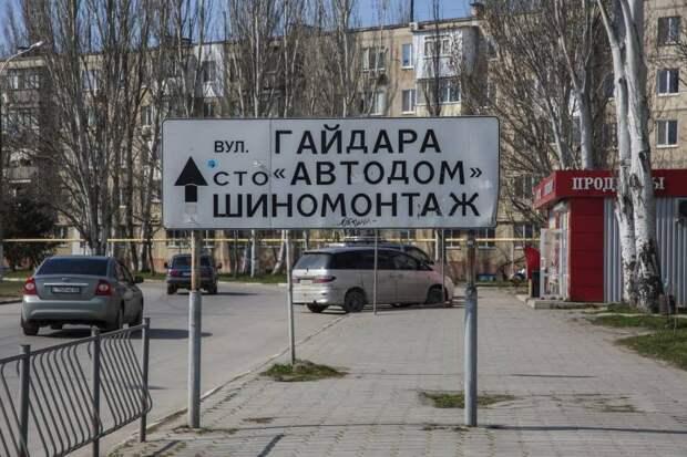 Крымские удивления. Не наш... подход