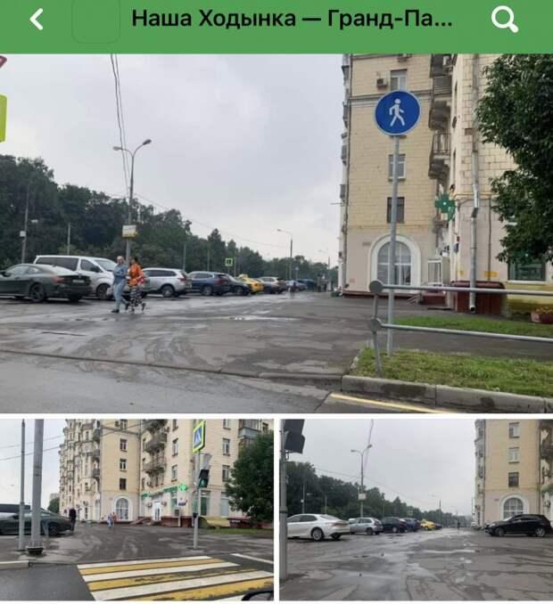Парковочные столбики на пешеходной зоне в Хорошевке не установят