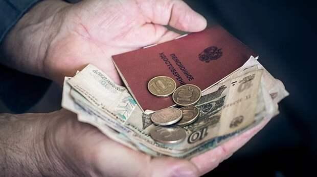 Взгляд обывателя: Пенсионные программы как грандиозная афера в России