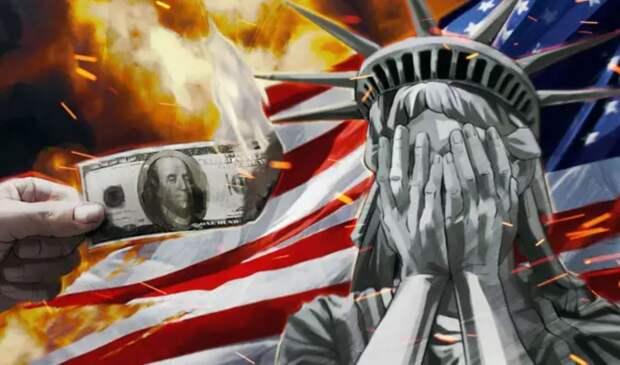 Александр Роджерс: Как прогрессивный налог добьёт экономику США