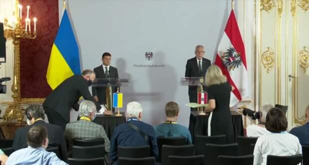 «Опасность для всей Европы». Зеленский просит Австрию смотреть на «Северный поток-2» под украинским углом