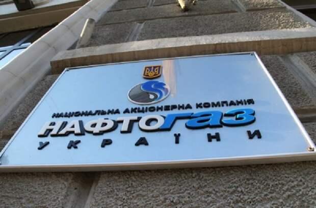 «Нафтогаз» рассказал, на что уйдут полученные от «Газпрома» $2,9 млрд