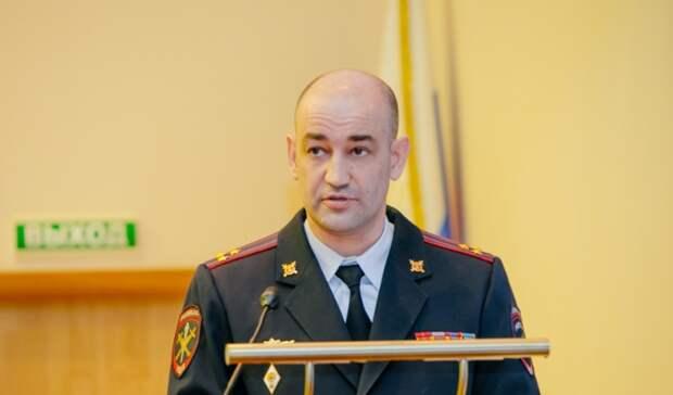 Начальник регионального УМВДАлексей Кампф выступит с ежегодным отчетом