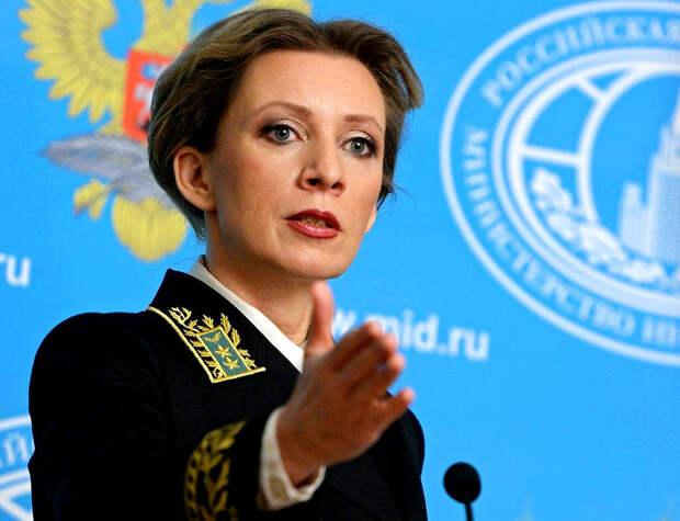 Захарова ответила на протест США против размещения российских ракет на Кубе