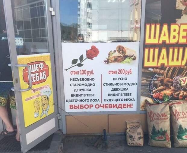 22 вывески магазинов икафе, которые сломают ваш мозг