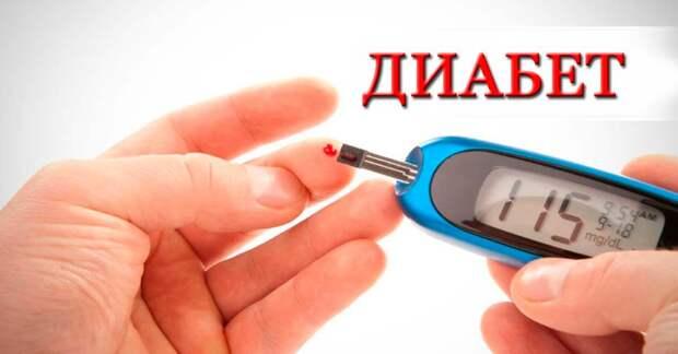 Попрощайтесь с высоким сахаром в крови и диабетом с помощью этого простого натурального средства из 1 ингредиента