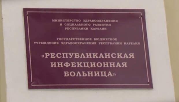 30 человек за сутки госпитализированы с пневмонией в Карелии