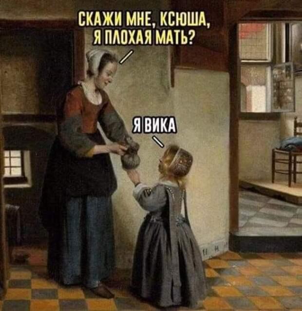 - Лена, ты не знаешь, что хочет в подарок твой муж на день рождения...