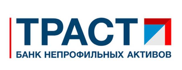 """""""Траст"""" отказался от иска к """"Открытие Холдингу"""" по убыткам на 18 млрд рублей"""