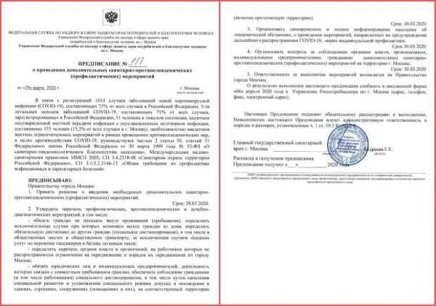 Венедиктов и Вишневский жалуются на ограничение передвижения – ИДИОТЫ