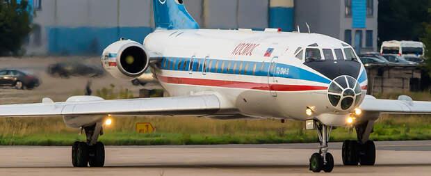 ТУ-134 и ТУ-144 в Жуковском! Акция «Полет ради полета»