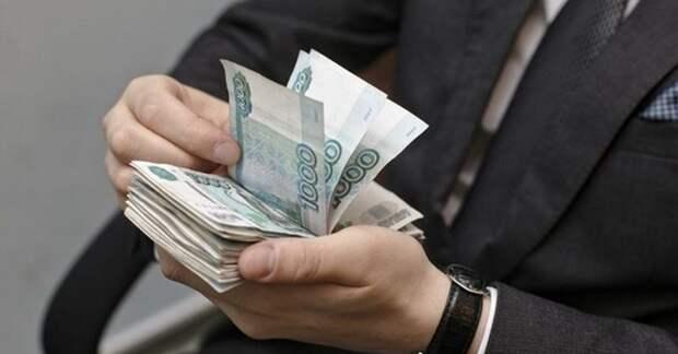 Чиновник объяснил, почему нельзя повышать зарплаты