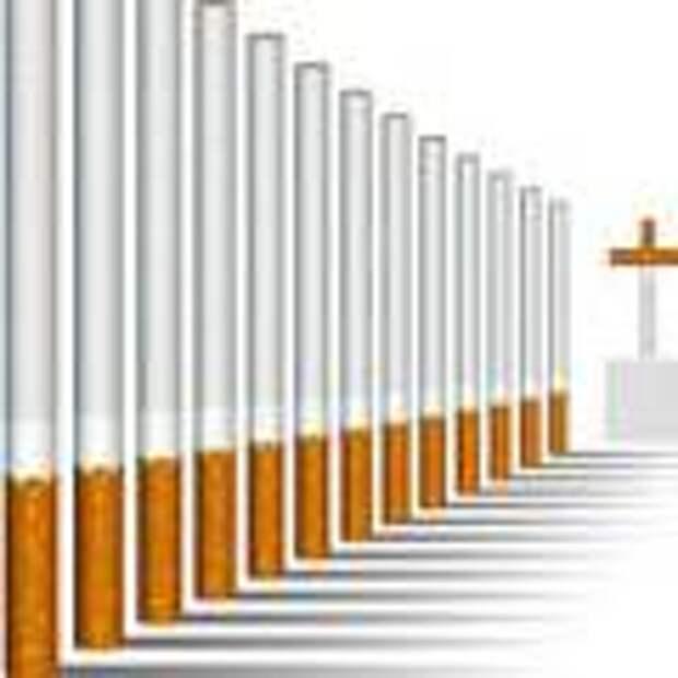 Отказ от курения до 40 лет продлевает жизнь на десятилетие