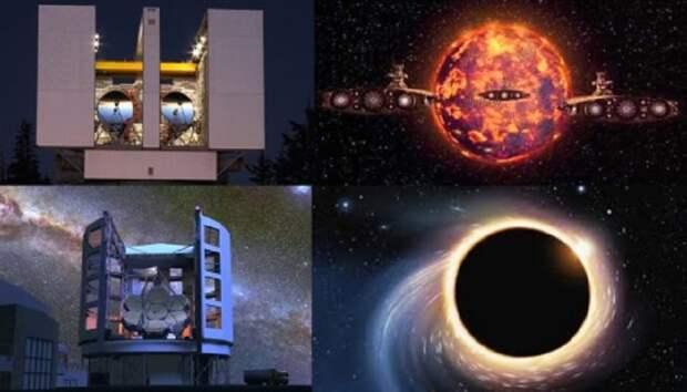 Зачем в Австралии срочно строится телескоп для наблюдения за нейтронными звездами?