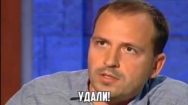 Александр Роджерс. Сытый бунт зажравшихся мажоров