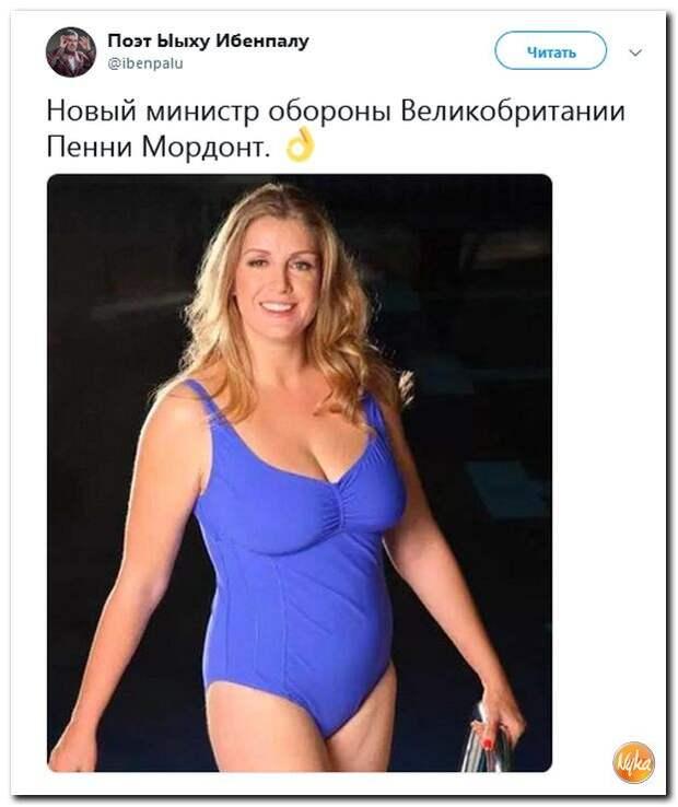 Список потерпевших от Путина снова увеличился