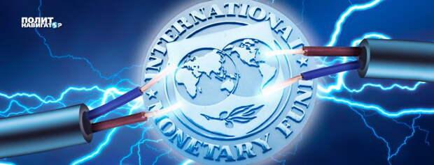 МВФ поимел Украину в грубой и циничной форме