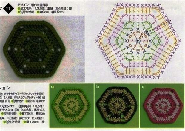 6a4ff9db5ad8 (640x453, 78Kb)