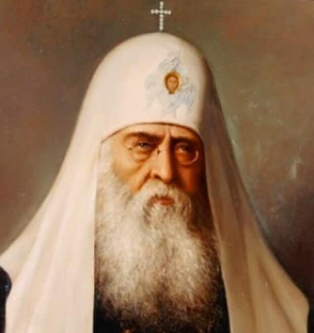 Послание пастырям и пасомым Христовой Православной Церкви
