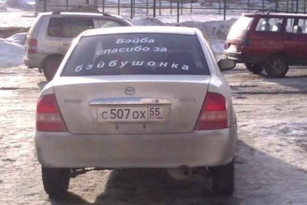 Особенности жизни в России
