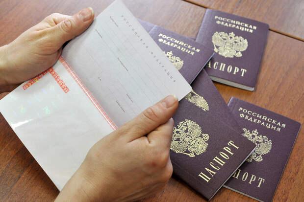 Новые  правила  паспортизации  в России.