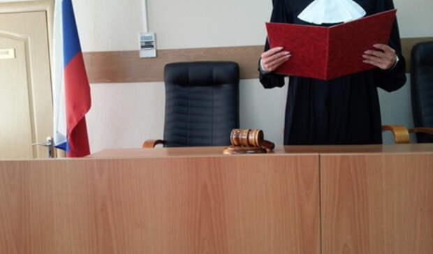 ВНижнем Тагиле суд оштрафовал задержанных намитинге вподдержку Навального