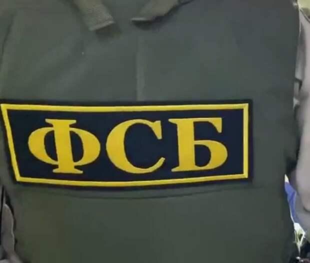 """ФСБ включило запрещенную """"Артподготовку"""" в реестр террористических организаций"""