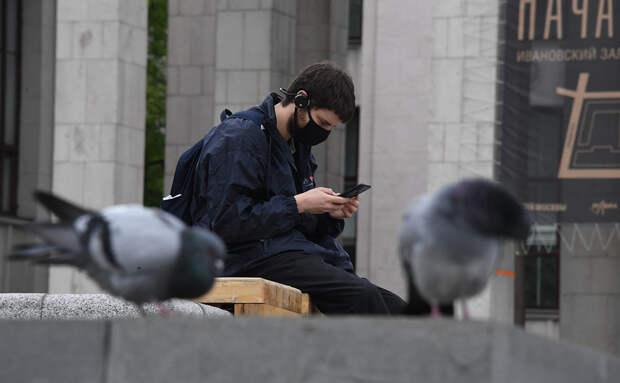 Россиянам назвали способ избавиться от телефонной рекламы